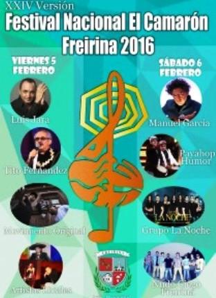 FESTIVAL EL CAMARÓN 2016 – FREIRINA